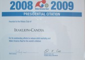 Make dreams real. Presidential Citation 2008-2009